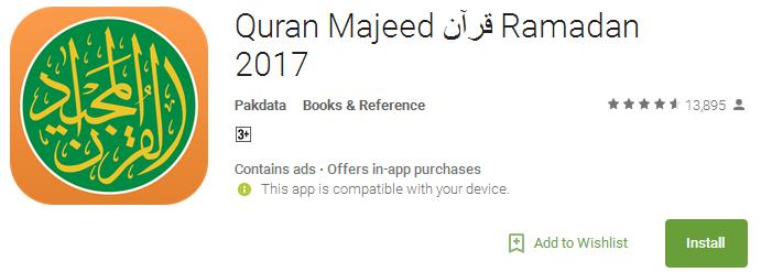Download Quran Majeed App