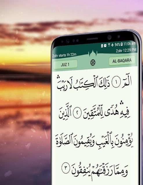 Quran Majeed for Ramadan