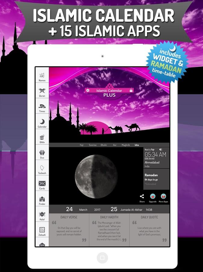 Islamic Calendar Plus