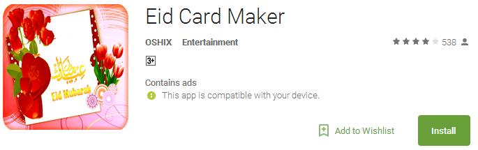 Eid Card Maker App