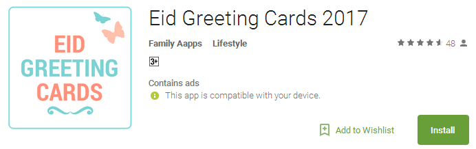 Eid Greeting Cards 2017