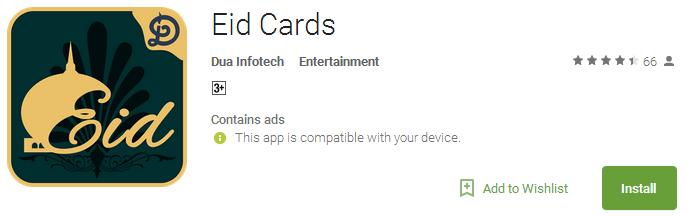 Eid Greetings Cards App